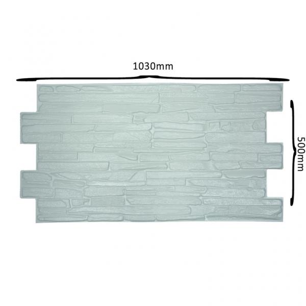 Panou 3D PVC - 103 x 50 /buc.